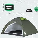 tente-camping-jametic-2_9